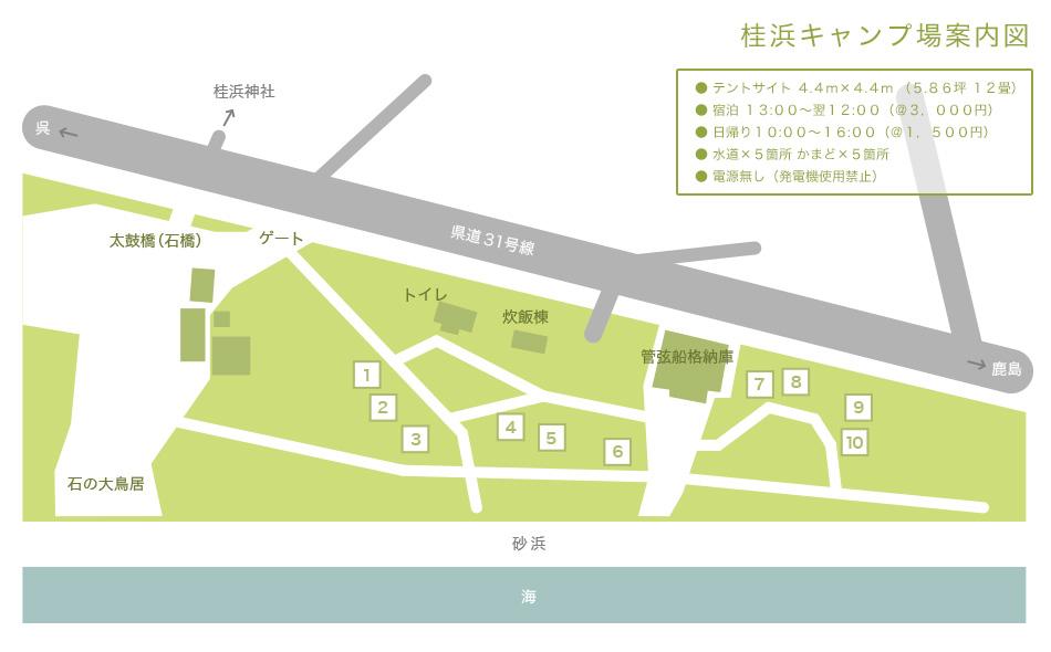 桂浜キャンプ場案内図
