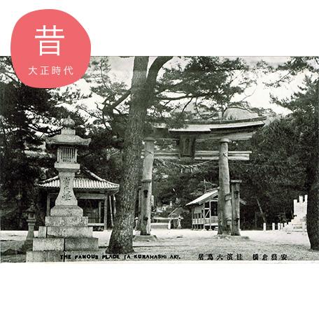 桂浜大鳥居(大正時代)